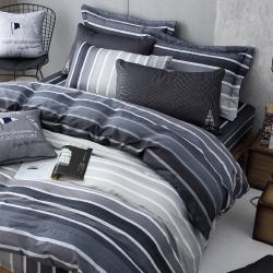 OLIVIA   城市藍調 灰  雙人床包涼被四件組