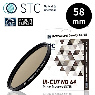 【STC】IR-CUT ND64 Filter 58mm 零色偏ND64減光鏡