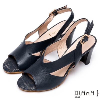 DIANA 日系定番--原色寬版V字剪裁粗跟涼鞋 --深藍