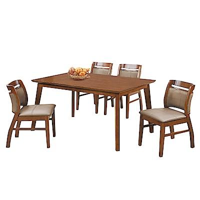 品家居 朵蜜拉5尺實木餐桌椅組合(一桌四椅+二色可選)-150x90x75cm免組