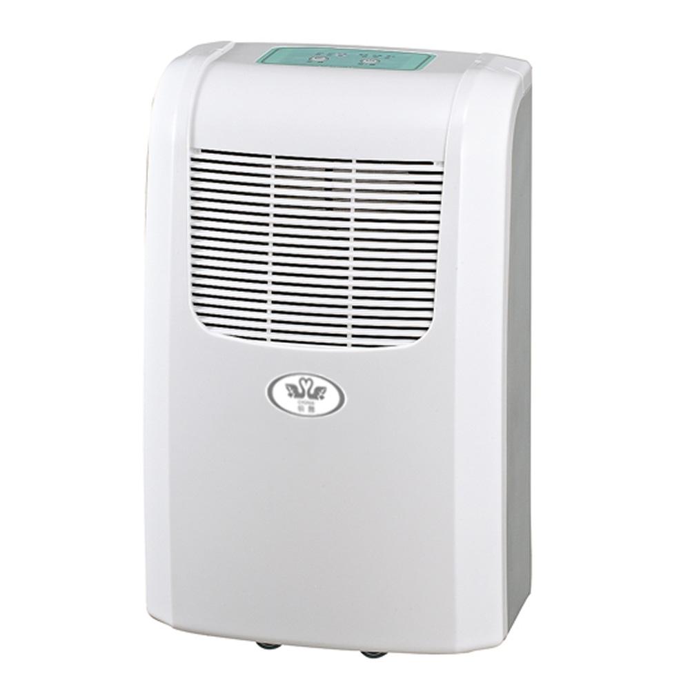 仙鵝牌微電腦空氣清淨除濕機KD-B060M(快速到貨)
