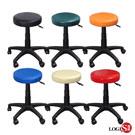 LOGIS邏爵-M&M彩虹升降椅/工作椅/電腦椅/美容椅/美髮椅 6色