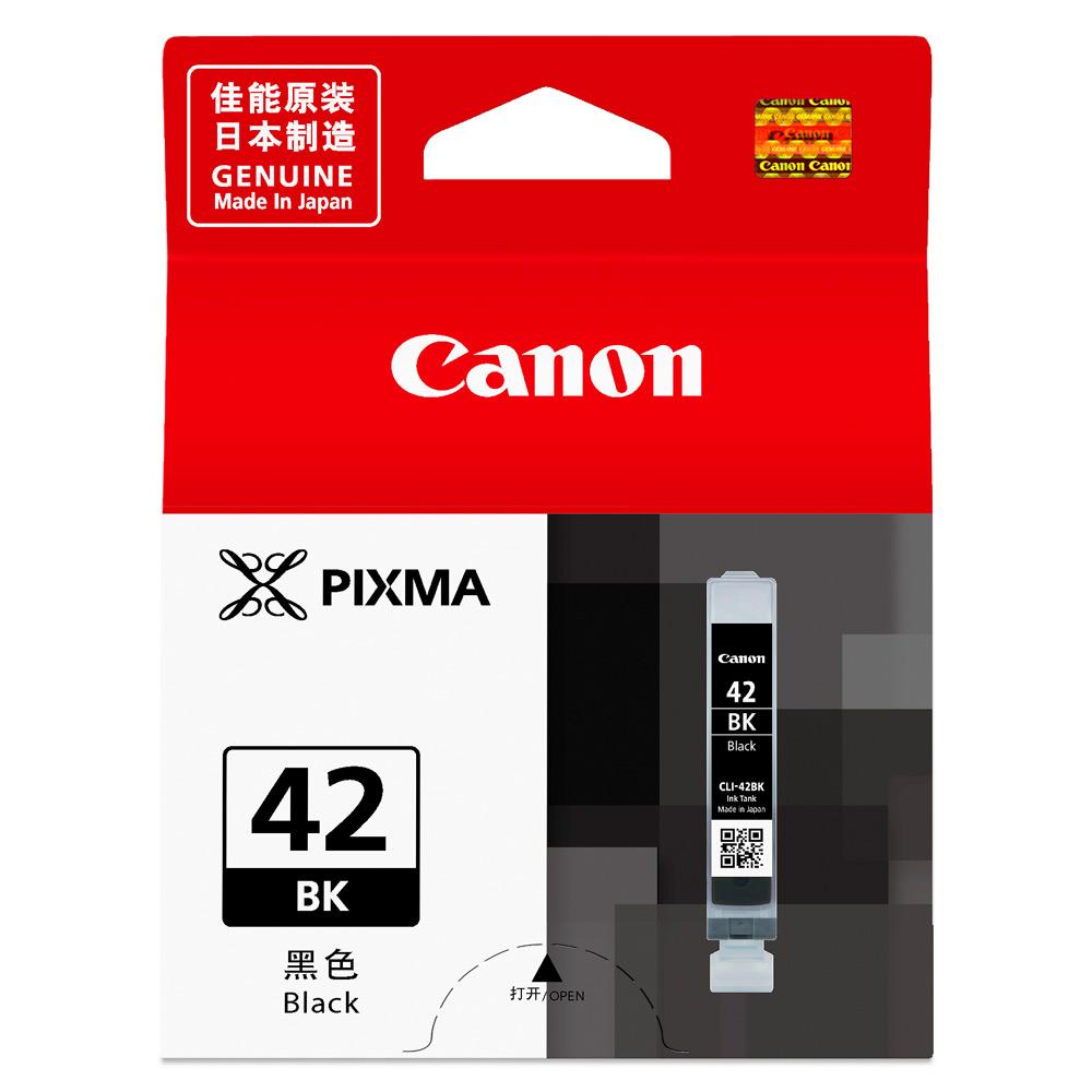 CANON CLI-42BK 原廠黑色墨水匣