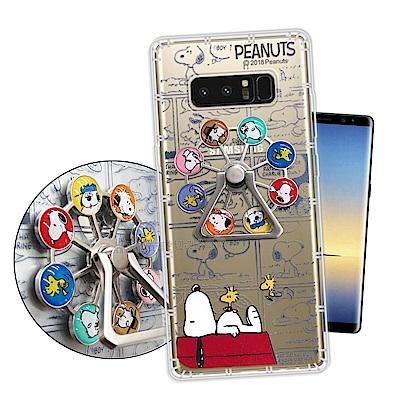 史努比正版授權 Samsung Galaxy Note 8 指環扣支架手機殼(漫畫摩天輪)