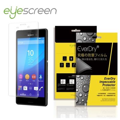 EyeScreen Sony M4 保固半年 PET 防指紋 螢幕保護貼