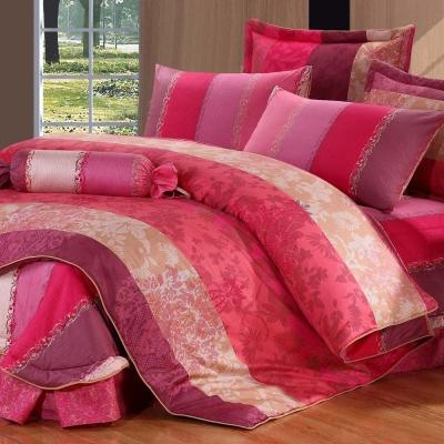 《HOYACASA 都市新貴》加大八件式純棉兩用被床罩組
