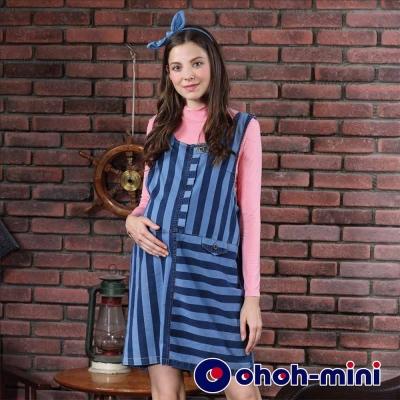 ohoh-mini-孕婦裝-不對稱牛仔丹寧背心式孕婦洋裝-深藍