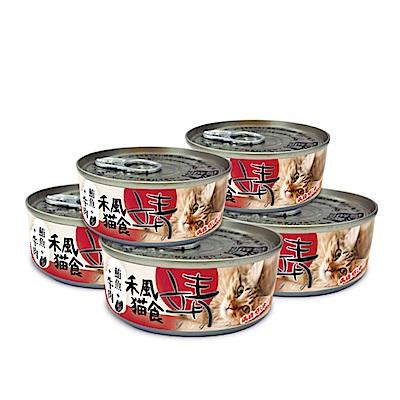 pet story-寵愛物語 靖特級禾風貓罐頭-鮪魚+米+牛肉80G(24罐)