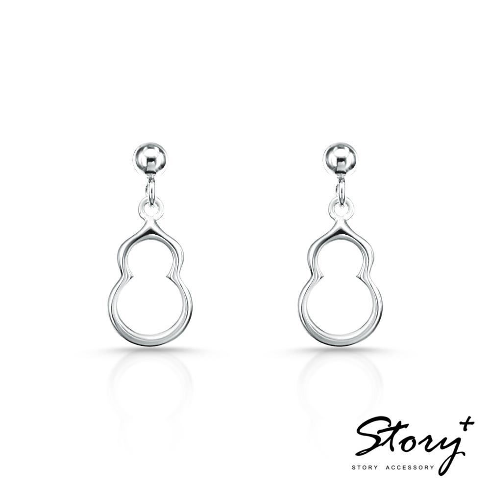 STORY故事銀飾-葫蘆 純銀耳環(白K金)