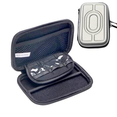 DataStone 3C多功能防震硬殼收納包(適2.5吋硬碟/行動電源//3C產品)-銀色