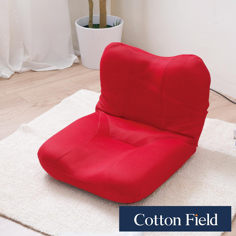 棉花田 紐約 折疊和室椅-紅色