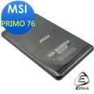 MSI Primo 76 7吋 平板專用 二代透氣機身保護膜 (DIY包膜)