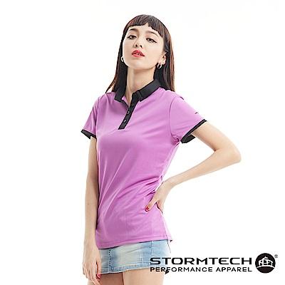 【加拿大STORMTECH】BCP-1W 跳色吸濕排汗抗UVPOLO衫-女 (紫)