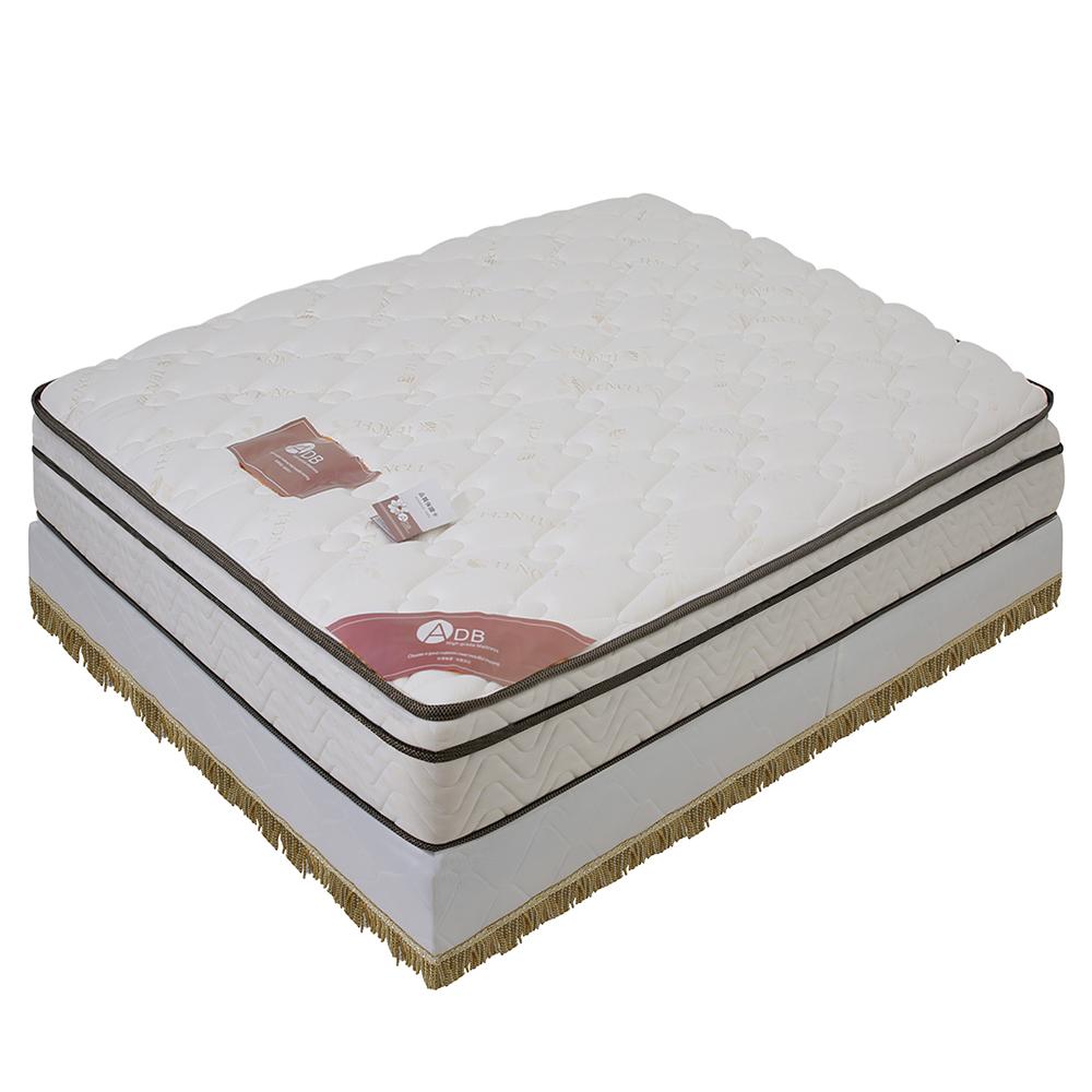 ADB Marvin馬芬 乳膠三線獨立筒床墊/雙人加大6尺