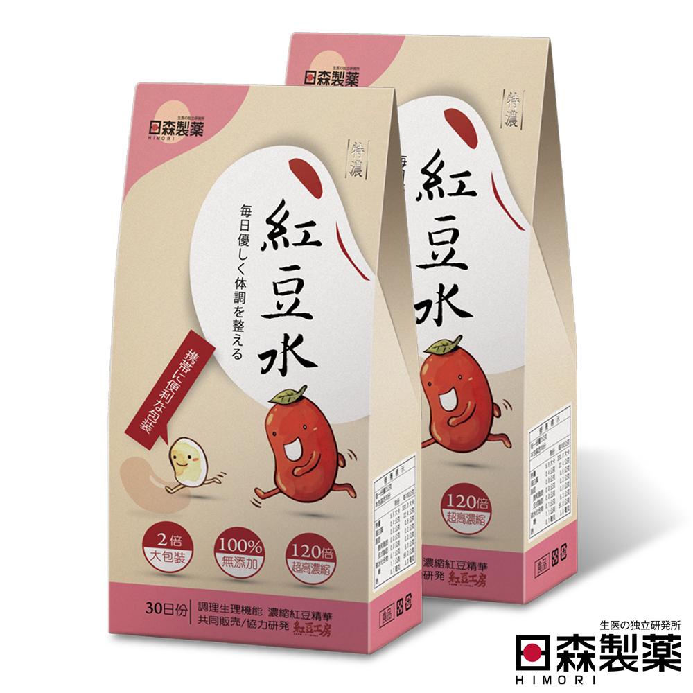 [時時樂限定]日森製藥 特濃紅豆水60g (30份) 2盒入