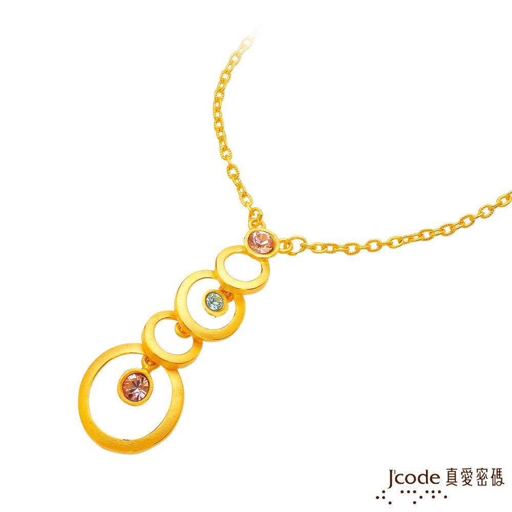 J'code真愛密碼 戀愛電波黃金/水晶項鍊