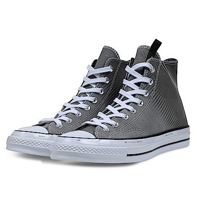 CONVERSE-男女休閒鞋160338C-大理石灰