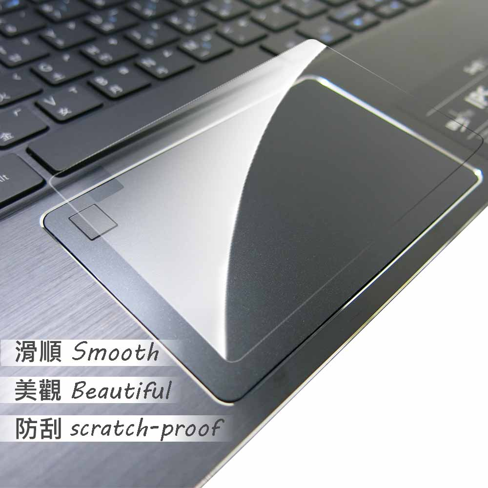 EZstick ACER Swift 5 SF514 專用 TOUCH PAD 抗刮保護貼