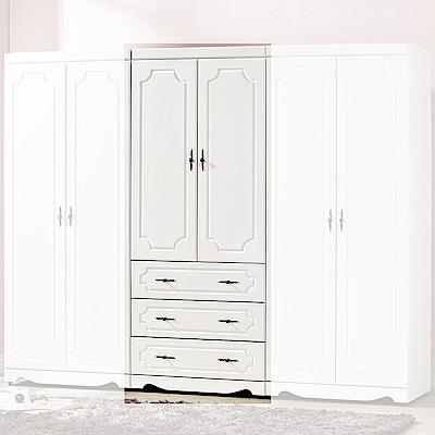 H&D 烤白2.7尺三抽衣櫥 (寬80.5X深56.5X高197cm)