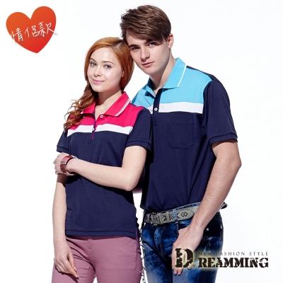 Dreamming 精選MIT情侶款POLO衫!超值任選2件