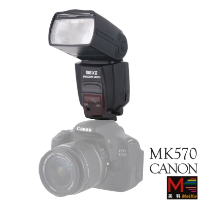 Meike-美科閃光燈-MK-570-For-CANON