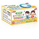 濾得清 醫用防護口罩-兒童用 盒裝入(顏色隨機出貨)