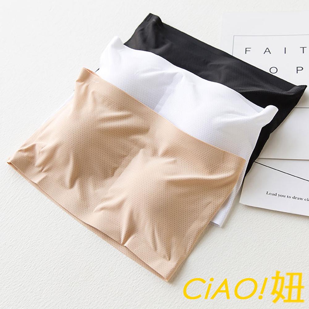 透氣網無痕防走光內衣小可愛 (共三色)-CIAO妞