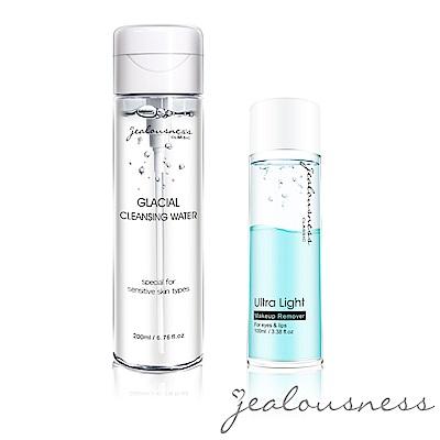 Jealousness婕洛妮絲  雙效舒緩保濕卸妝液+澄淨深層眼唇卸妝液