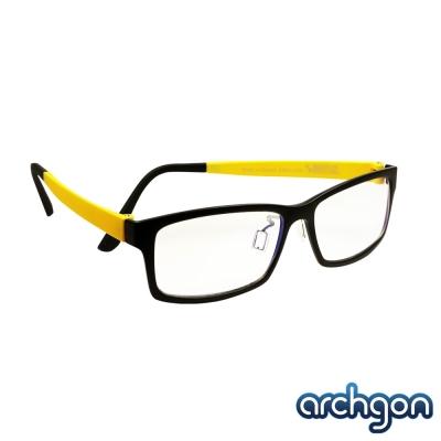 archgon亞齊慷 里約森巴風-鵝絨黃 濾藍光眼鏡 (GL-B107-Y)