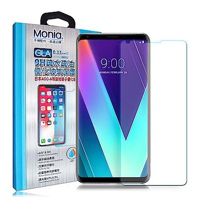 MONIA LG V30S ThinQ 日本頂級疏水疏油9H鋼化玻璃膜
