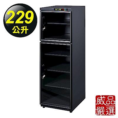 威品嚴選 229公升專業型微電腦防潮箱(LE-B220)