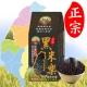 黑米樂 國產無農藥栽培-9包裝 600g/袋 product thumbnail 1