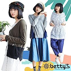 betty's 專櫃暢貨特賣399up