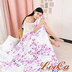 LooCa 飄揚紫櫻涼感紗柔絲絨四季被1入