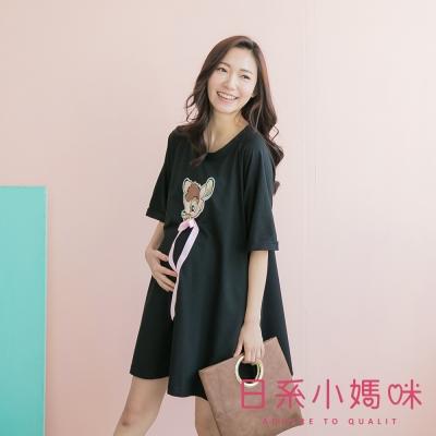 日系小媽咪孕婦裝-蝴蝶結亮片小鹿貼布造型傘版洋裝