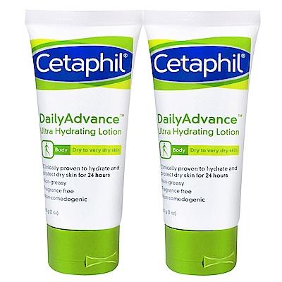 Cetaphil舒特膚-ERC5強護保濕精華乳85