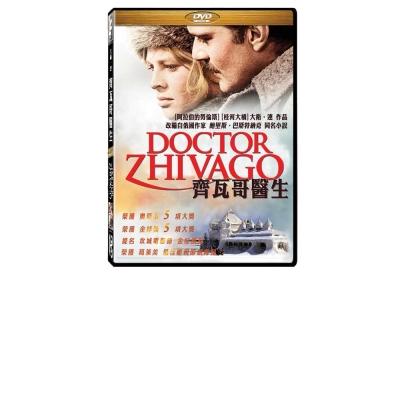 齊瓦哥醫生-DVD