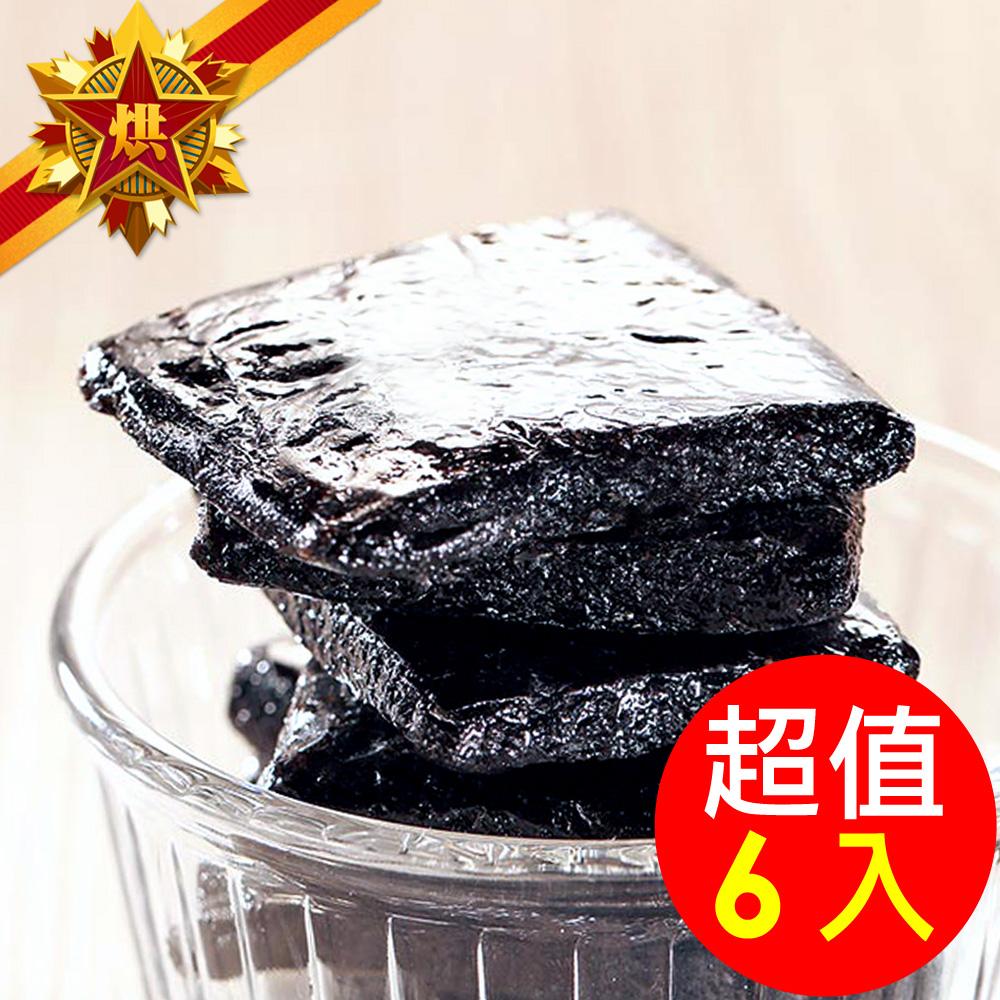 五星烘焙 手作綜合堅果芝麻糕(120g)X6