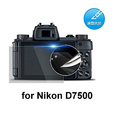 D&A Nikon D7500 相機專用日本原膜HC螢幕保護貼(鏡面抗刮)