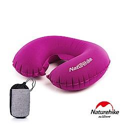 Naturehike TPU超輕量 護頸U型充氣枕 新氣嘴 藤紫紅-急