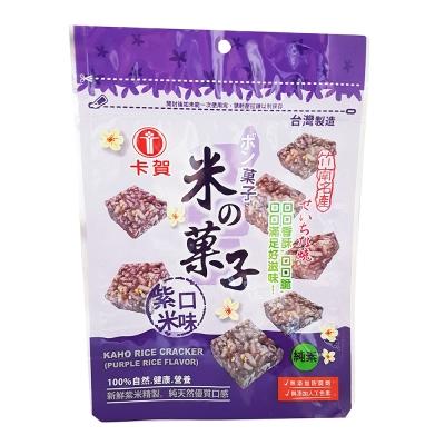卡賀 米之果-紫米口味(100g)