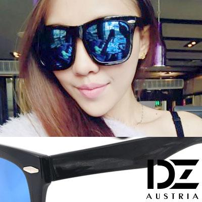 【2件59折】DZ 時髦橫菱釘 抗UV太陽眼鏡 墨鏡(冰藍膜)