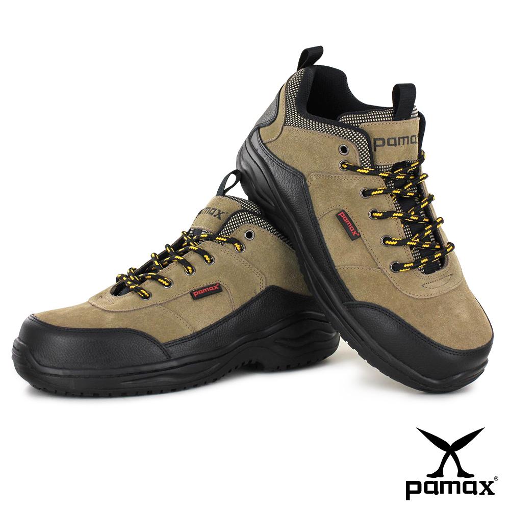 PAMAX帕瑪斯-高抓地力氣墊安全鞋-P00115H-戶外休閒-男女