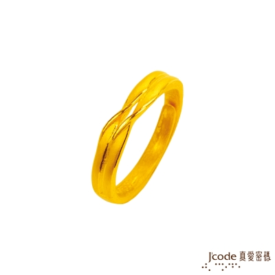 J'code真愛密碼 愛似潮水黃金女戒指