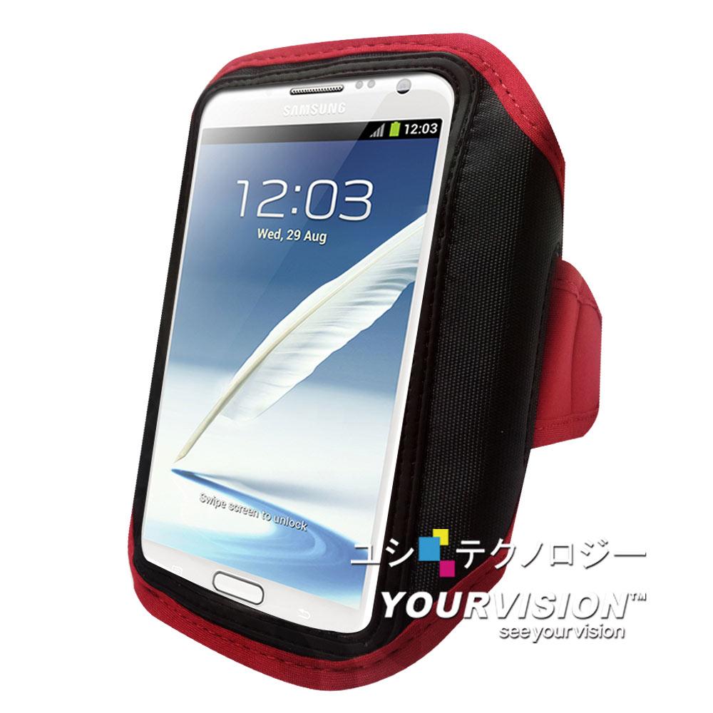 Samsung Galaxy Note N7000 i9220 專用簡約風運動臂套