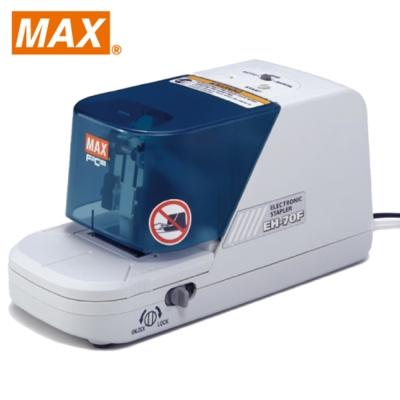 美克司 MAX EH-70F電動釘書機