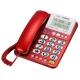 SANLUX台灣三洋 TEL-851大字鍵聽筒增音功能有線電話