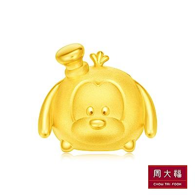 周大福 TSUM TSUM系列 高飛狗黃金路路通串飾/串珠