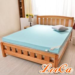 LooCa 日本大和涼感10cm彈力記憶床墊 單大3.5尺