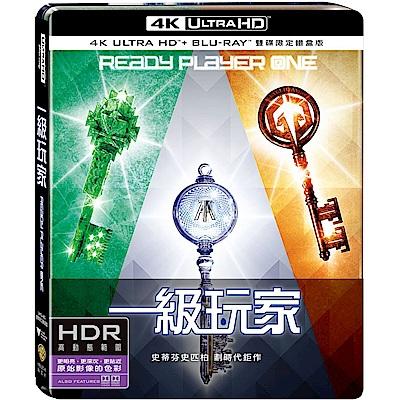 一級玩家 UHD+ BD 雙碟限定鐵盒版  藍光 BD